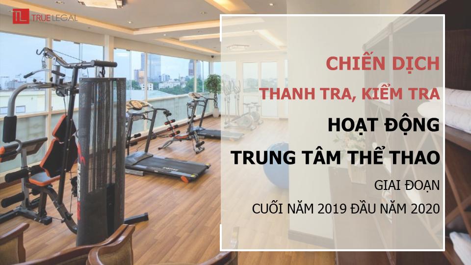 CHIẾN DỊCH THANH TRA, KIỂM TRA HOẠT ĐỘNG TRUNG TÂM THỂ THAO GIAI ĐOẠN CUỐI NĂM 2019-ĐẦU NĂM 2020